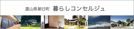 bannerkurashi